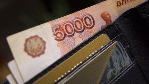 wzór wypełnionego wniosku o dotację z PUP Legnica