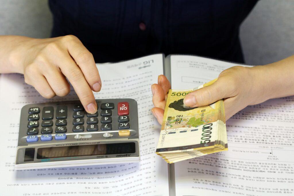 dofinansowanie z urzędu pracy 2020